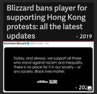 Blizzard was already a hated developer and publisher. Now with their new display of hypocrisy, they are showing that all they care about is money. They want support from all fronts regardless of the consequences.